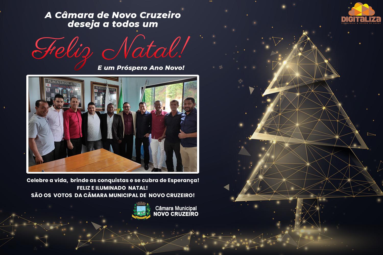 A Câmara de Novo Cruzeiro deseja a todos um Feliz Natal e um Próspero Ano Novo!
