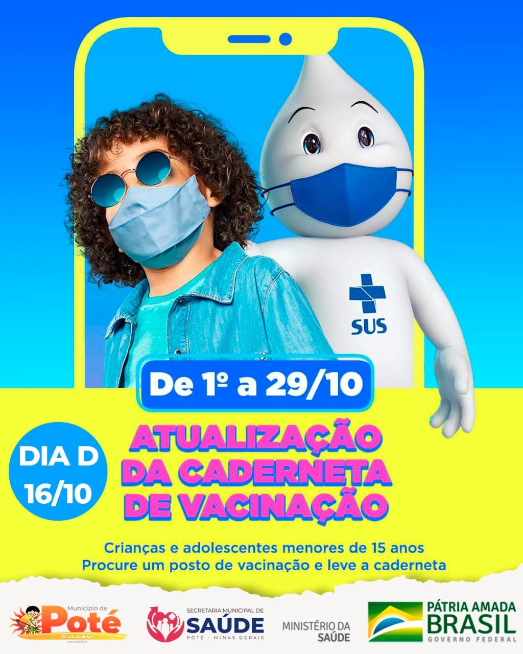 ATUALIZAÇÃO DA CADERNETA DE VACINAÇÃO DE 01 A 29/10